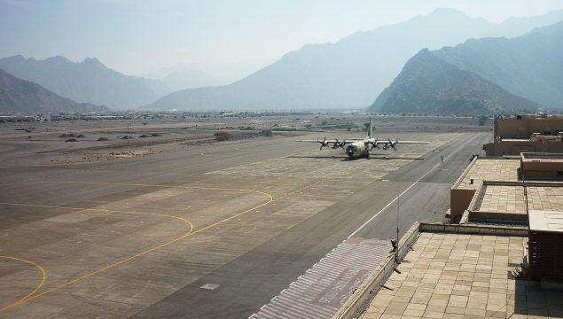 03-RafoKhasab-Airport