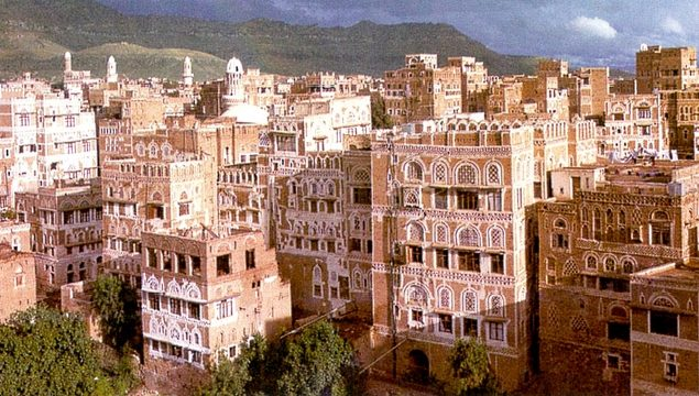 01-Sana'a-Heritages
