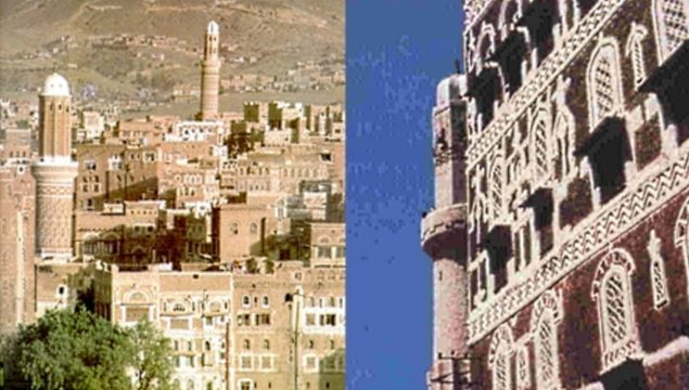 02-Sana'a-Heritages